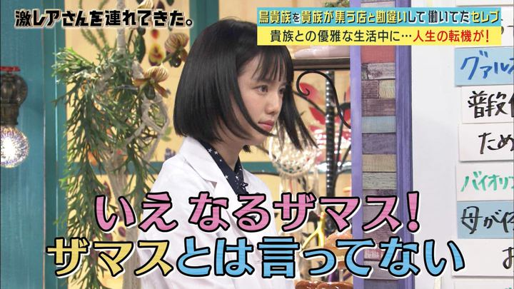 2018年01月08日弘中綾香の画像20枚目