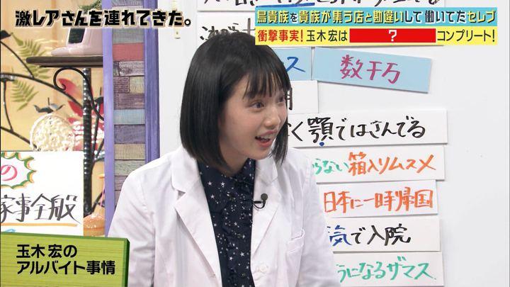 2018年01月08日弘中綾香の画像24枚目