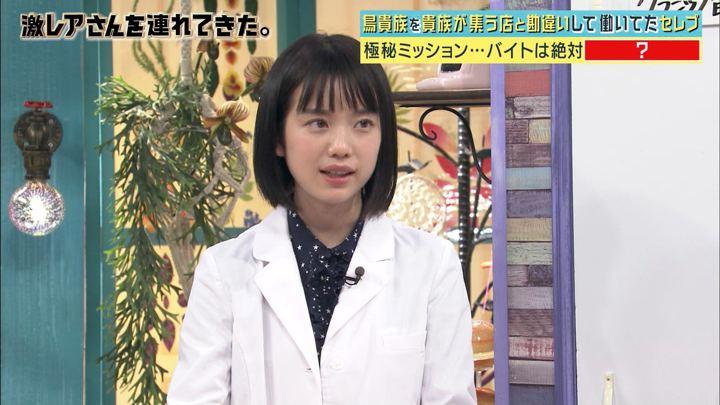 2018年01月08日弘中綾香の画像27枚目