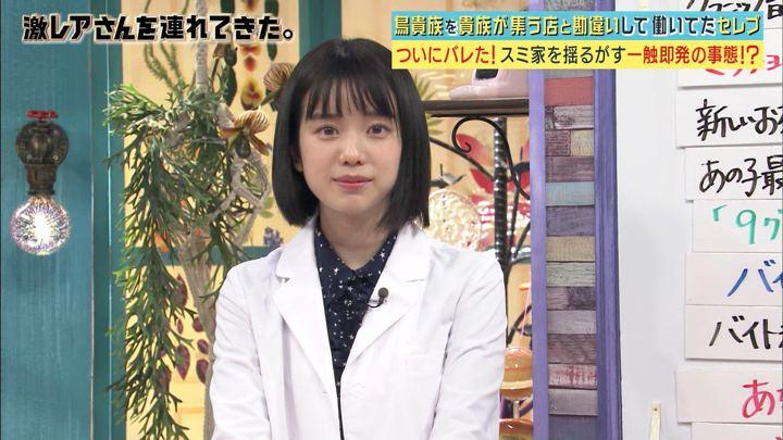2018年01月08日弘中綾香の画像28枚目