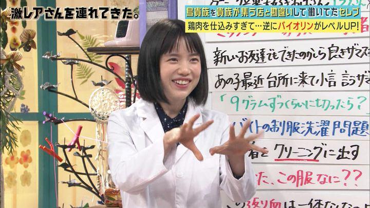 2018年01月08日弘中綾香の画像34枚目