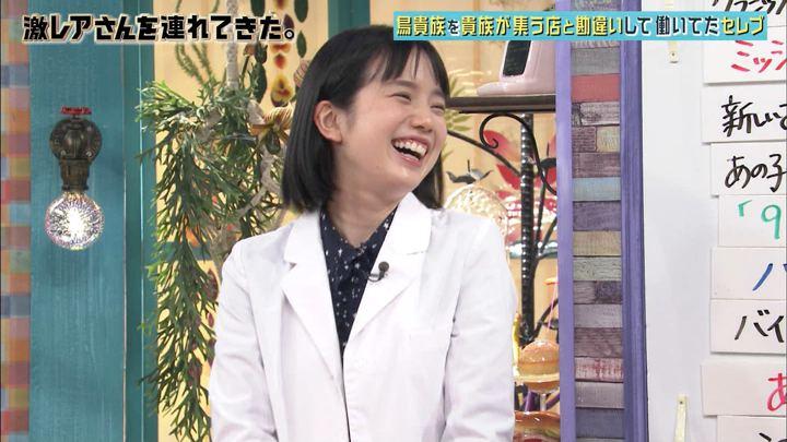 2018年01月08日弘中綾香の画像36枚目