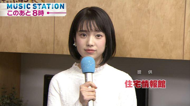 2018年01月12日弘中綾香の画像01枚目