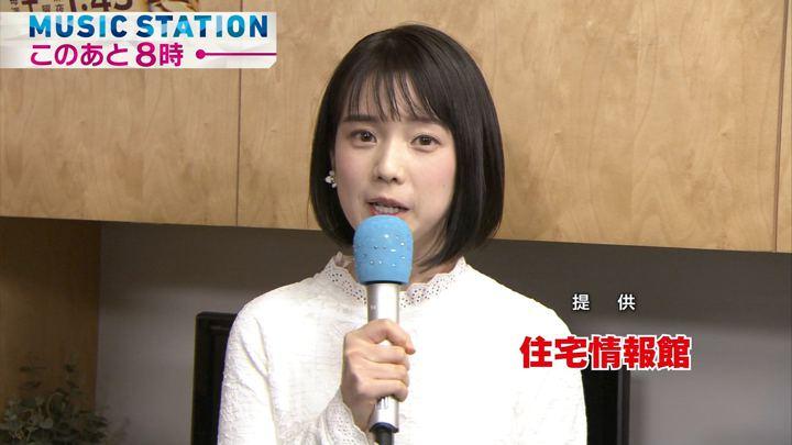 2018年01月12日弘中綾香の画像02枚目