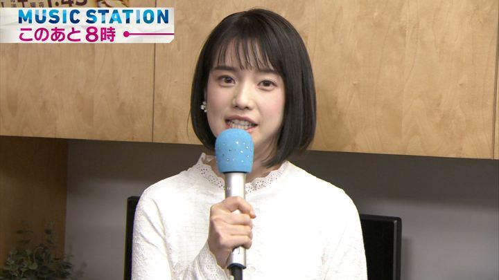 2018年01月12日弘中綾香の画像03枚目