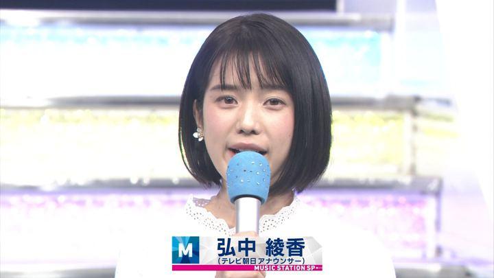 2018年01月12日弘中綾香の画像07枚目