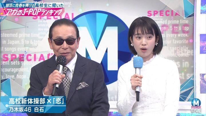 2018年01月12日弘中綾香の画像15枚目