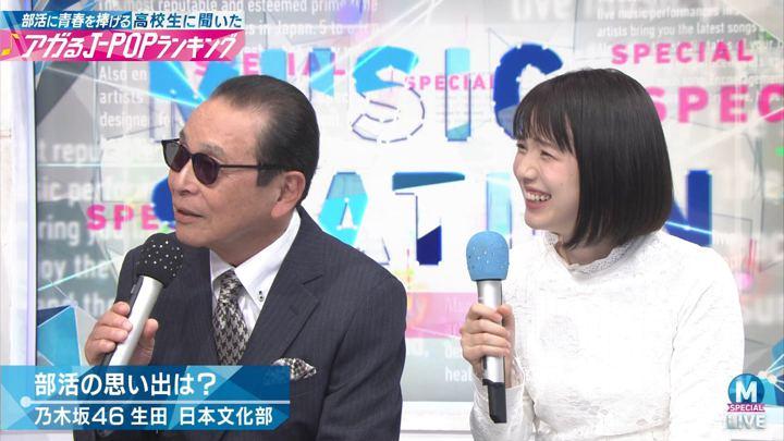 2018年01月12日弘中綾香の画像27枚目