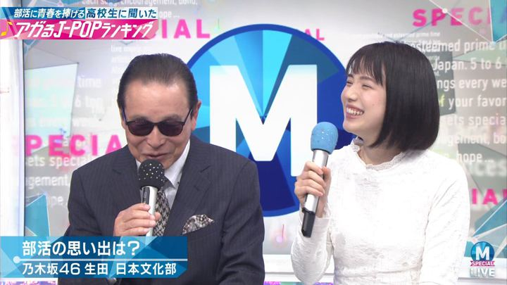 2018年01月12日弘中綾香の画像29枚目