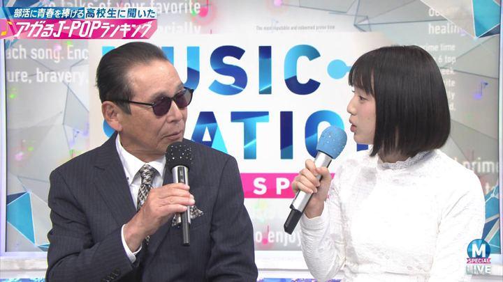 2018年01月12日弘中綾香の画像30枚目