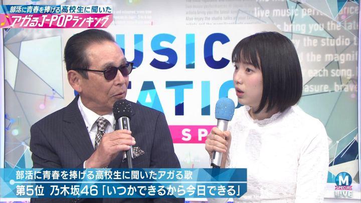 2018年01月12日弘中綾香の画像31枚目