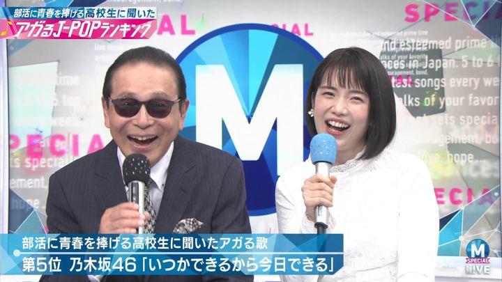 2018年01月12日弘中綾香の画像32枚目