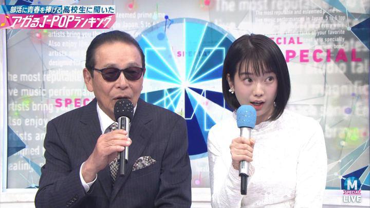 2018年01月12日弘中綾香の画像33枚目