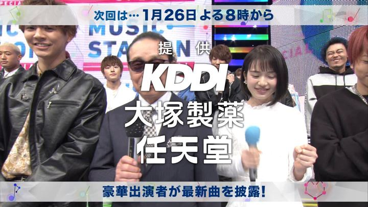 2018年01月12日弘中綾香の画像39枚目