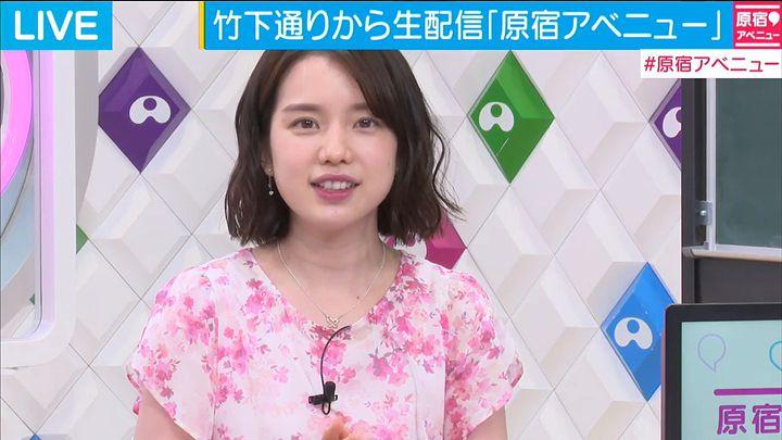 hironakaayaka20170523_01.jpg