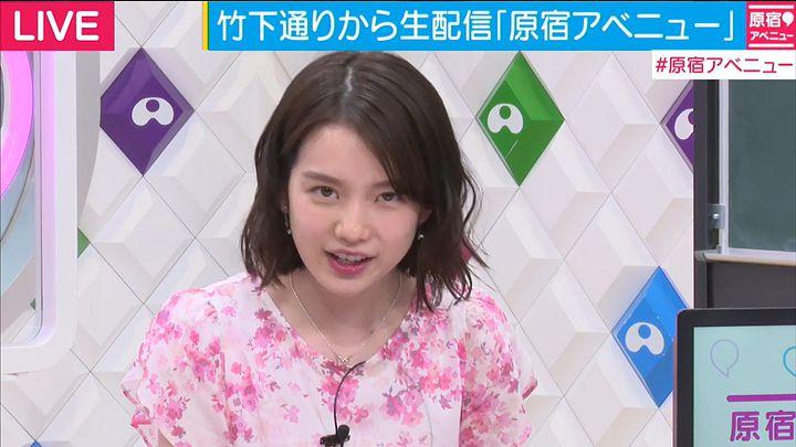 hironakaayaka20170523_03.jpg