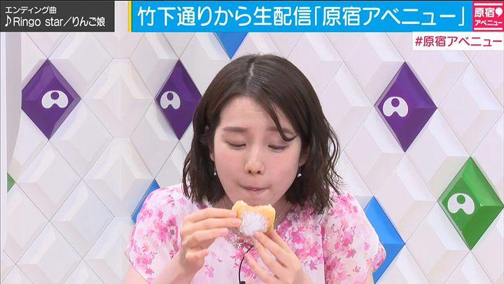 hironakaayaka20170523_30.jpg