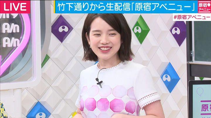 hironakaayaka20170530_03.jpg