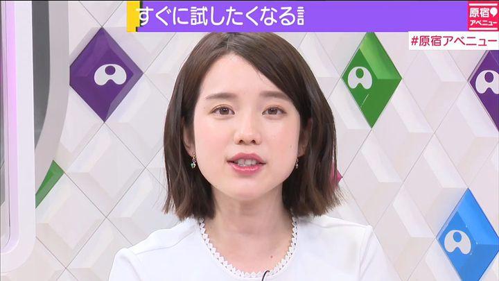 hironakaayaka20170530_31.jpg