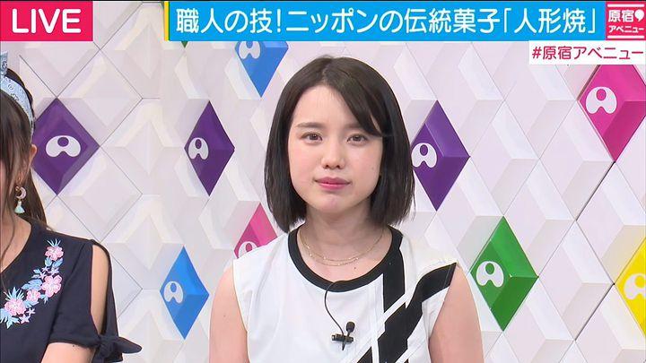 hironakaayaka20170613_26.jpg