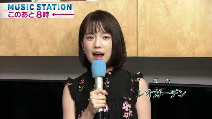 2017年09月01日弘中綾香の画像02枚目