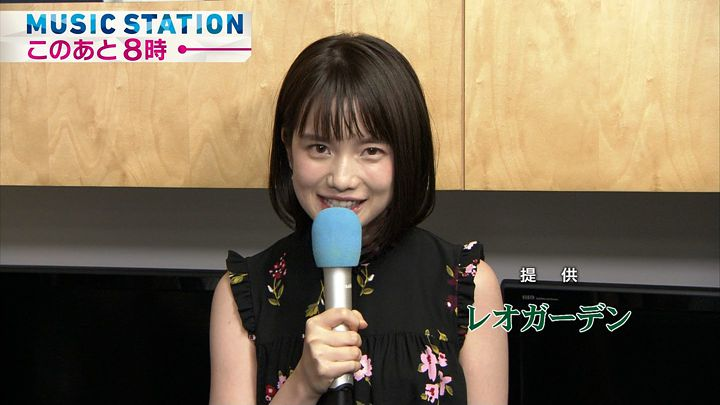 2017年09月01日弘中綾香の画像03枚目