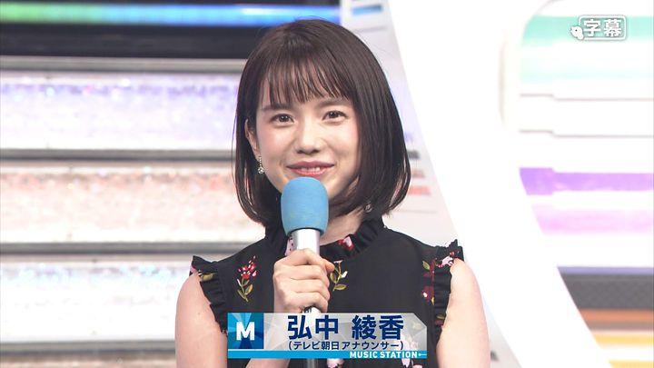 2017年09月01日弘中綾香の画像09枚目