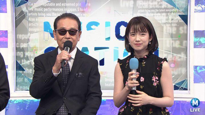2017年09月01日弘中綾香の画像25枚目