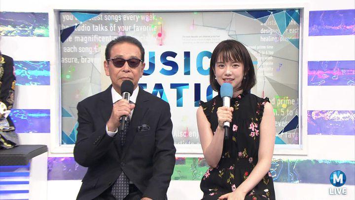 2017年09月01日弘中綾香の画像30枚目