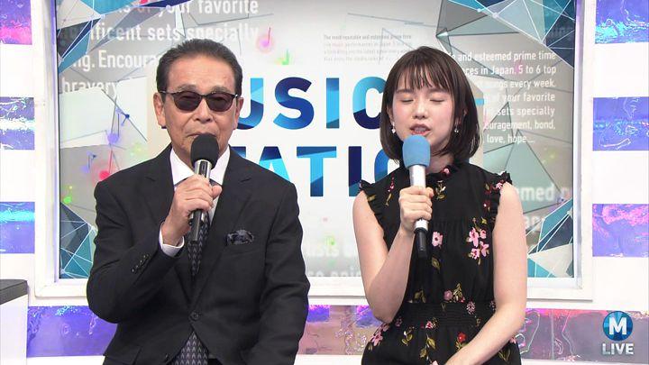2017年09月01日弘中綾香の画像32枚目