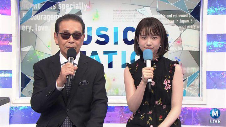 2017年09月01日弘中綾香の画像33枚目