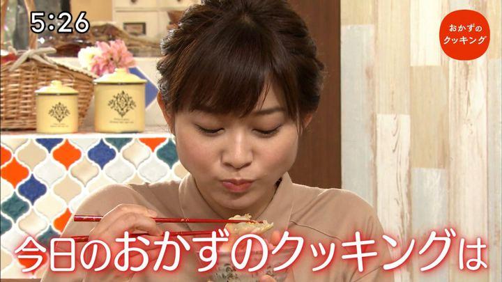 2017年09月30日久冨慶子の画像02枚目