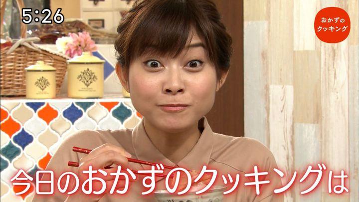 2017年09月30日久冨慶子の画像03枚目