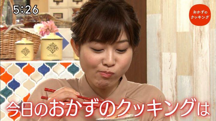 2017年09月30日久冨慶子の画像04枚目