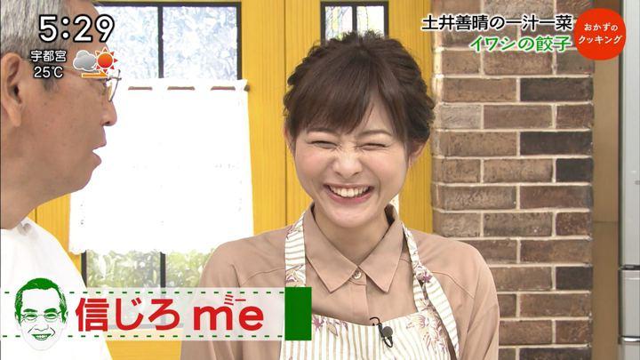 2017年09月30日久冨慶子の画像08枚目