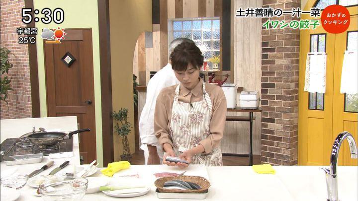 2017年09月30日久冨慶子の画像10枚目