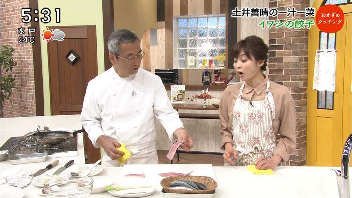 2017年09月30日久冨慶子の画像11枚目