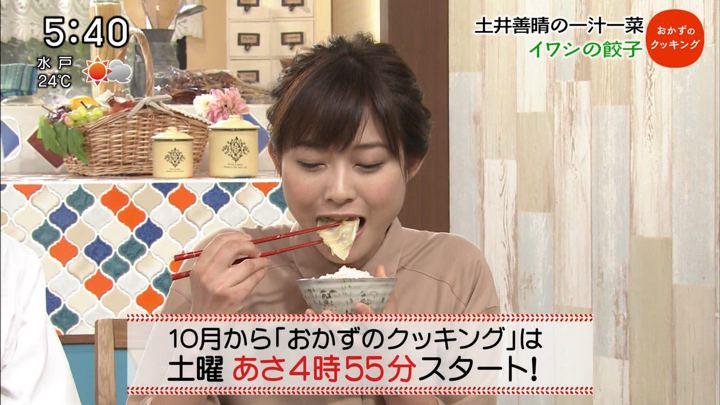2017年09月30日久冨慶子の画像16枚目