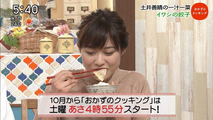 2017年09月30日久冨慶子の画像17枚目