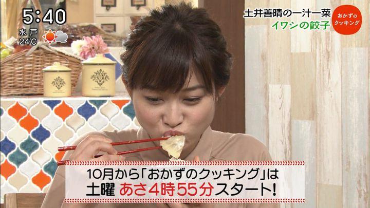 2017年09月30日久冨慶子の画像18枚目