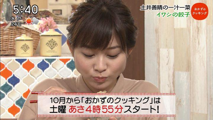 2017年09月30日久冨慶子の画像19枚目