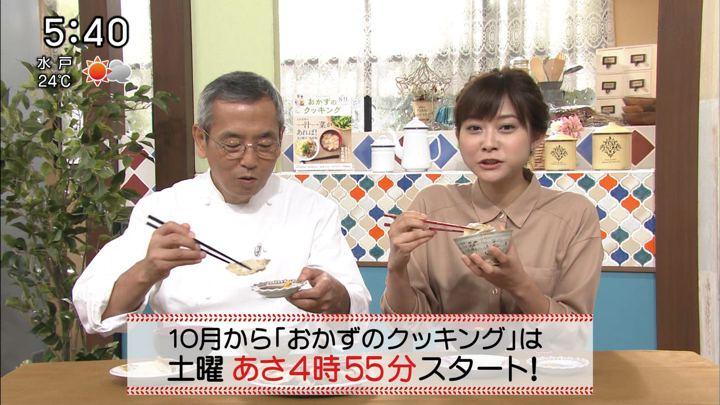 2017年09月30日久冨慶子の画像21枚目