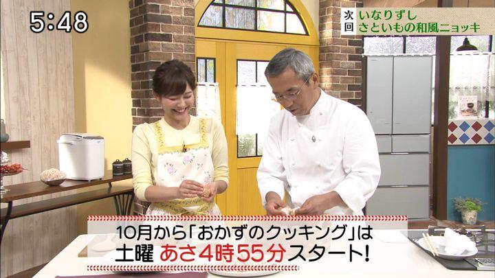 2017年09月30日久冨慶子の画像23枚目