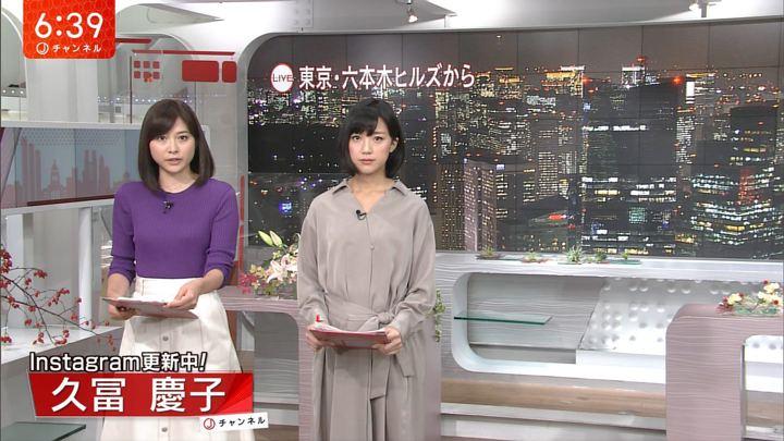 2017年10月03日久冨慶子の画像02枚目