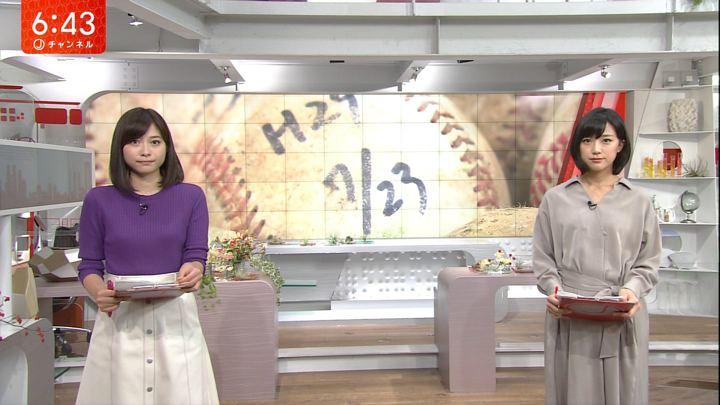 2017年10月03日久冨慶子の画像03枚目
