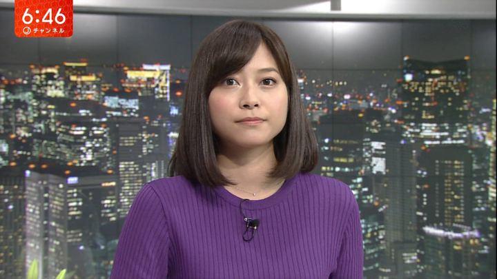 2017年10月03日久冨慶子の画像04枚目