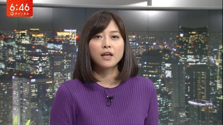 2017年10月03日久冨慶子の画像05枚目