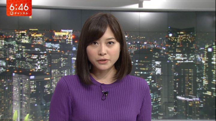 2017年10月03日久冨慶子の画像06枚目