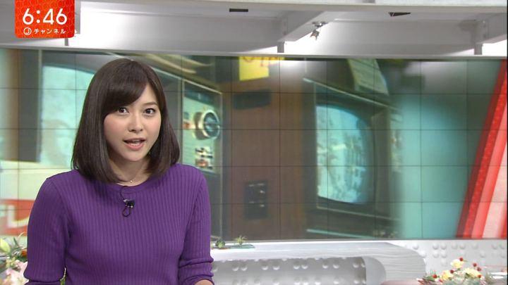 2017年10月03日久冨慶子の画像08枚目