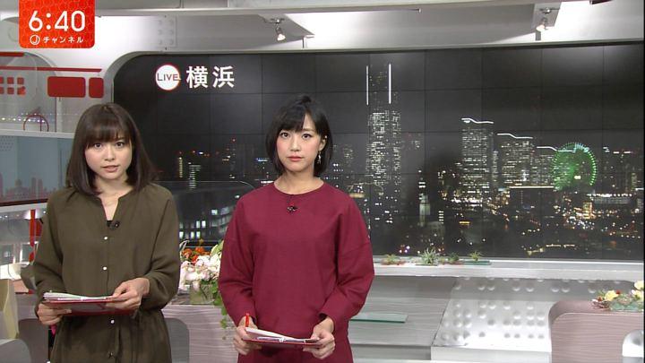 2017年10月04日久冨慶子の画像02枚目